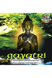 Mantra Gayatri CD