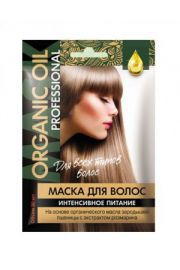 Org. maska do wł. «ORGANIC OIL Professional» intens. odżywienie FIT Fitocosmetic