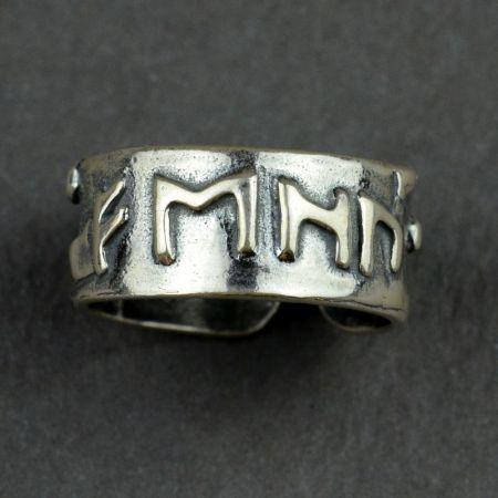 Pierścień z runą Fehu